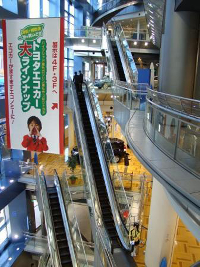 Escaleras mecánicas dentro de la exposición - Foto: http://blog.toyotacanarias.es